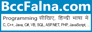 BccFalna.com: TechTalks in Hindi. Be with Us, Be ahead
