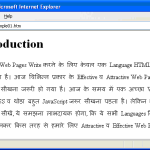 Creating First Web Page - HTML-XHTML in Hindi