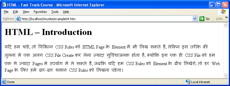 White Space and Flow - Basic Text Elements - XHTML in Hindi