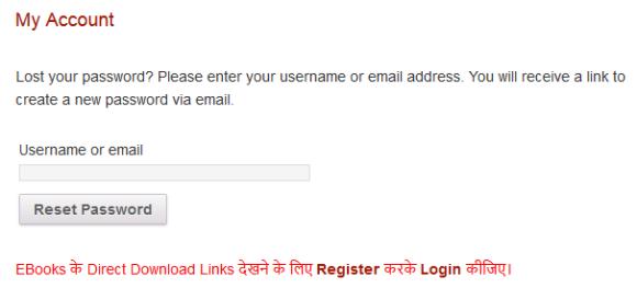 Password Reset on BccFalna.com