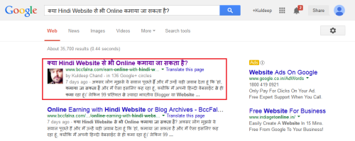 Increase Search Traffic for Hindi Website-Blog