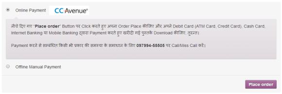CCAvenue - Online Payment : BccFalna.com