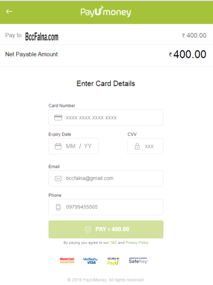 How to Pay Online - PayUMoney - Hindi