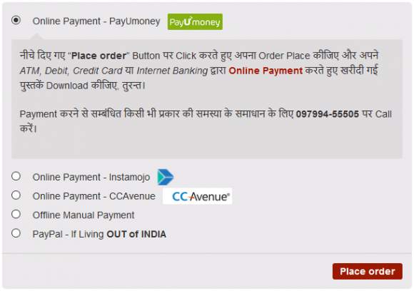 PayUMoney Online Payment Mode