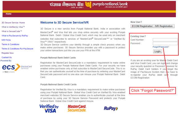MasterCard 3D SecureCode Reset