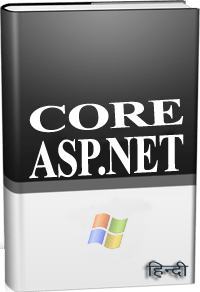 Core ASP.NET WebForms in Hindi - BccFalna.com: TechTalks in Hindi