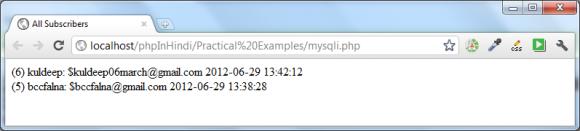 PHP Database Query - CRUD - Hindi