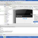 activity_main.xml in Android App - ITeBooks in Hindi