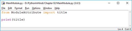 Module Attributes in Python Scripting Language - Core Python in Hindi