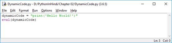 Python Virtual Machine (PVM) - Internal Working of Python in Hindi