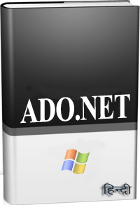 ADO.NET in Hindi